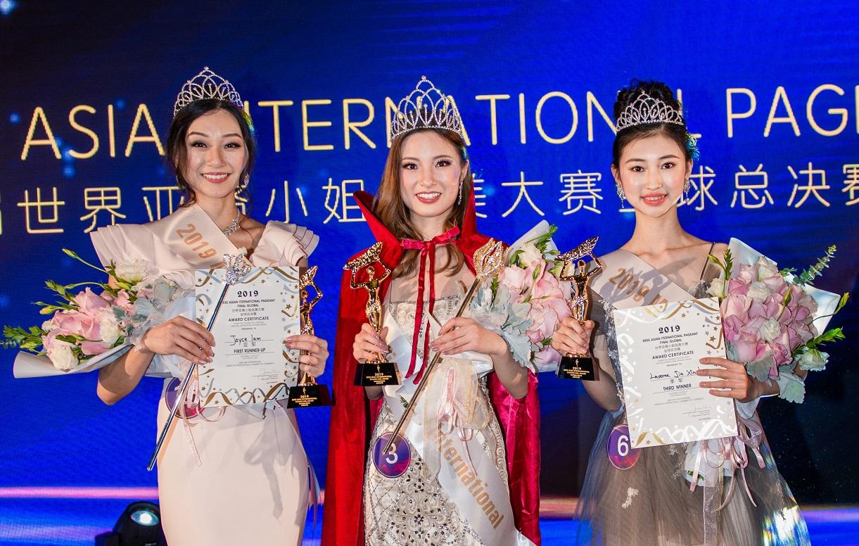 2019世界亚裔小姐选美全球总决赛在洛杉矶圆满落幕,王倩楠获桂冠