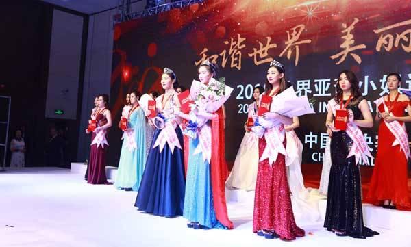 往届回顾:2018年第三十届世界亚裔小姐选美中国总决赛(北京)