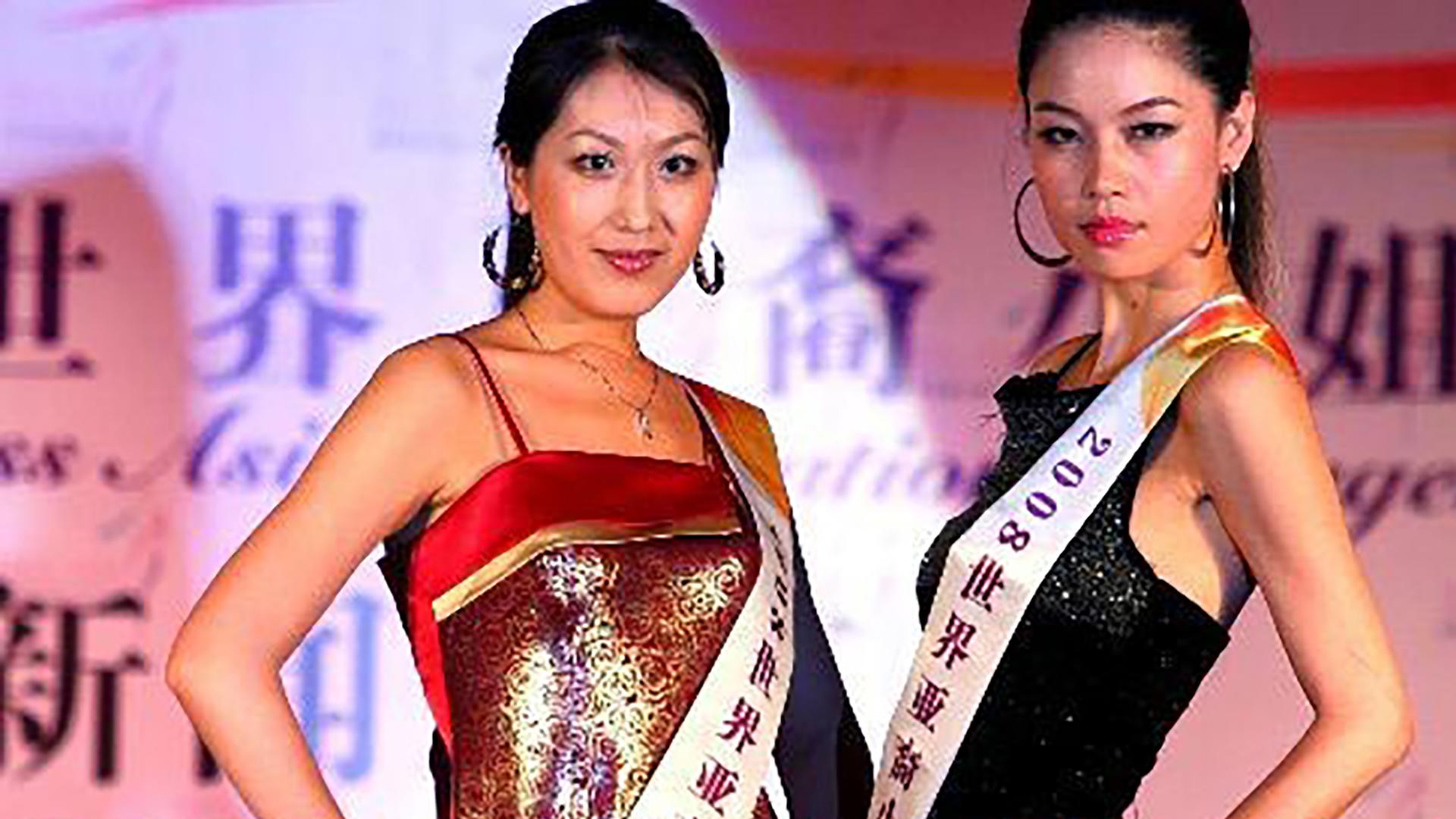 2008年世界亚裔小姐大赛中国区总决赛拉开帷幕