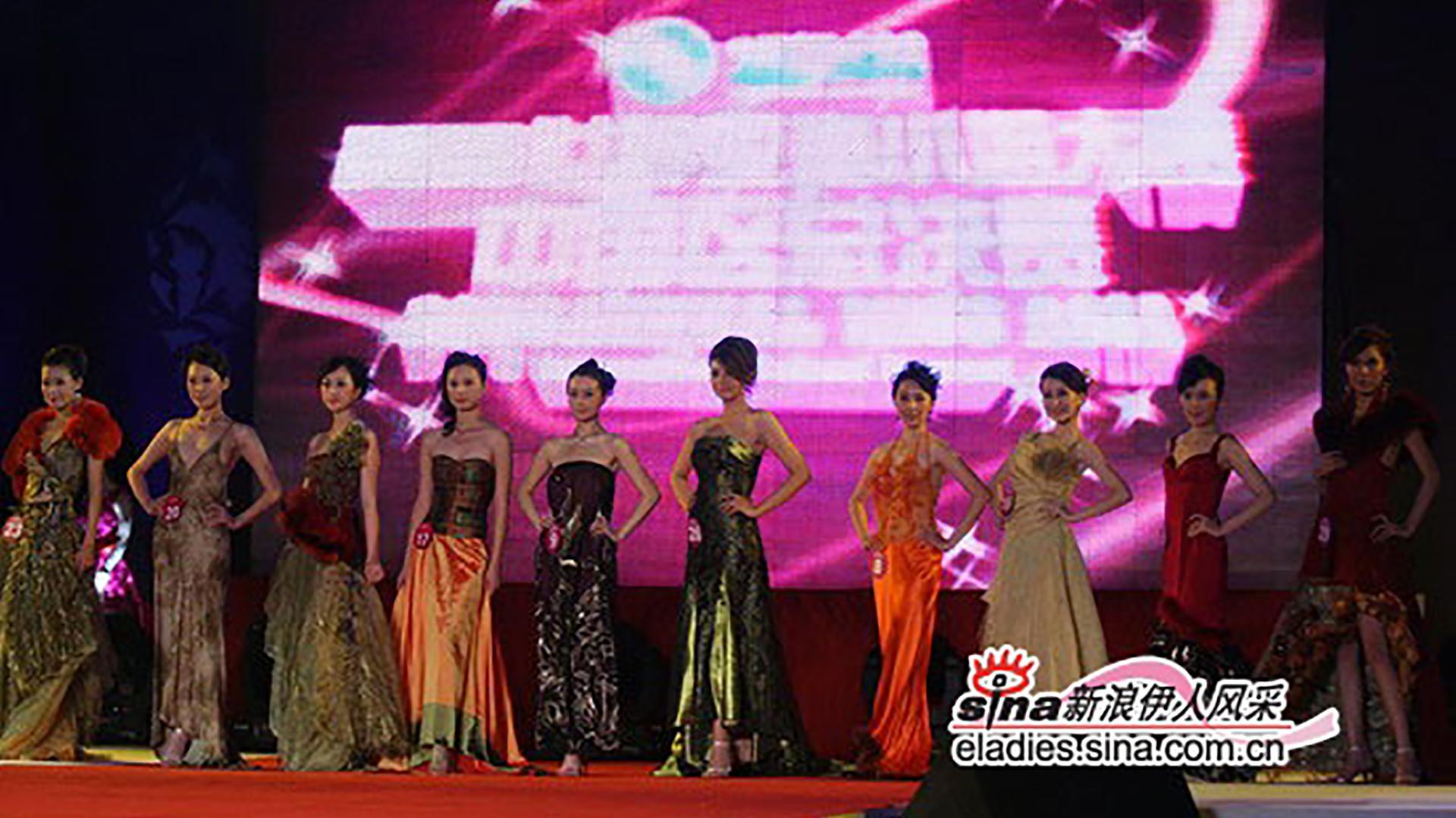 2006年第18届世界亚裔小姐选美大赛中国区总决赛